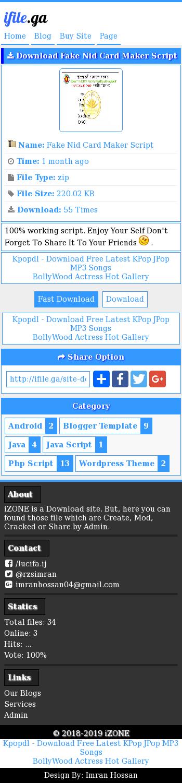 Wapkiz Download site Tutorial in Bangla [Demo Image -2]