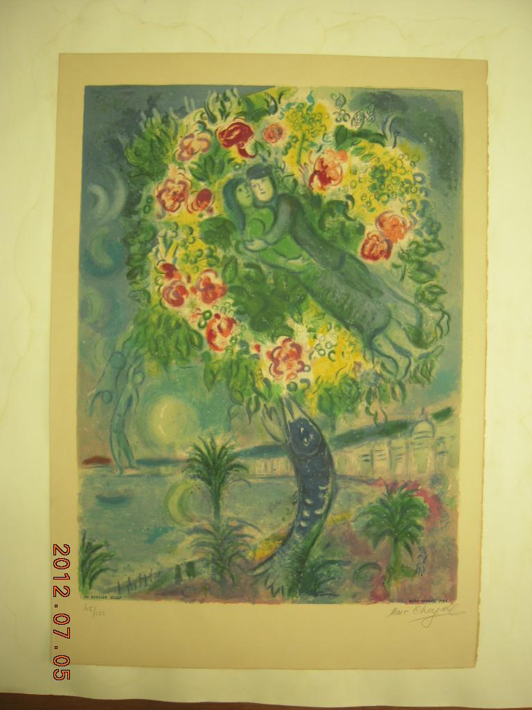 restauration d 39 estampes et oeuvres sur papier marc chagall oxydation sur lithographie couple. Black Bedroom Furniture Sets. Home Design Ideas