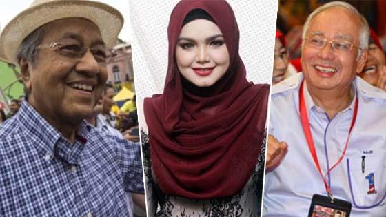 Tun Mahathir dan Siti Nurhaliza Individu yang Paling Dikagumi di Malaysia, Najib #15