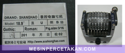 Nomorator China