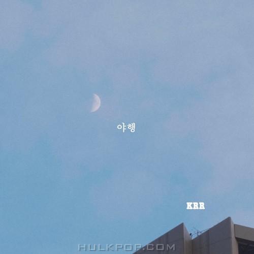 KRR – 야행 – Single