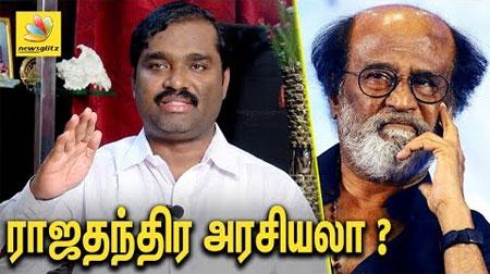 T Velmurugan Angry Interview against Rajinikanth