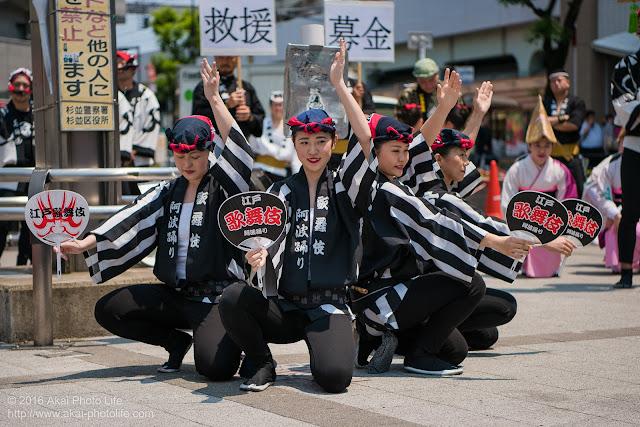 高円寺北口広場、阿波踊り、江戸歌舞伎連の舞台踊りの写真