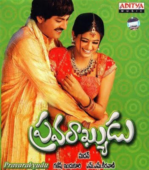 Pravarakyudu (2009)
