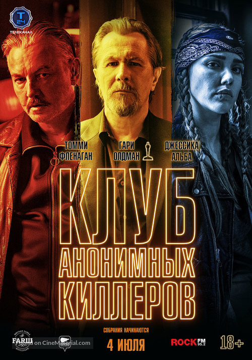 Killers Anonymous (2019) Hindi Dubbed 300MB HDRip 480p