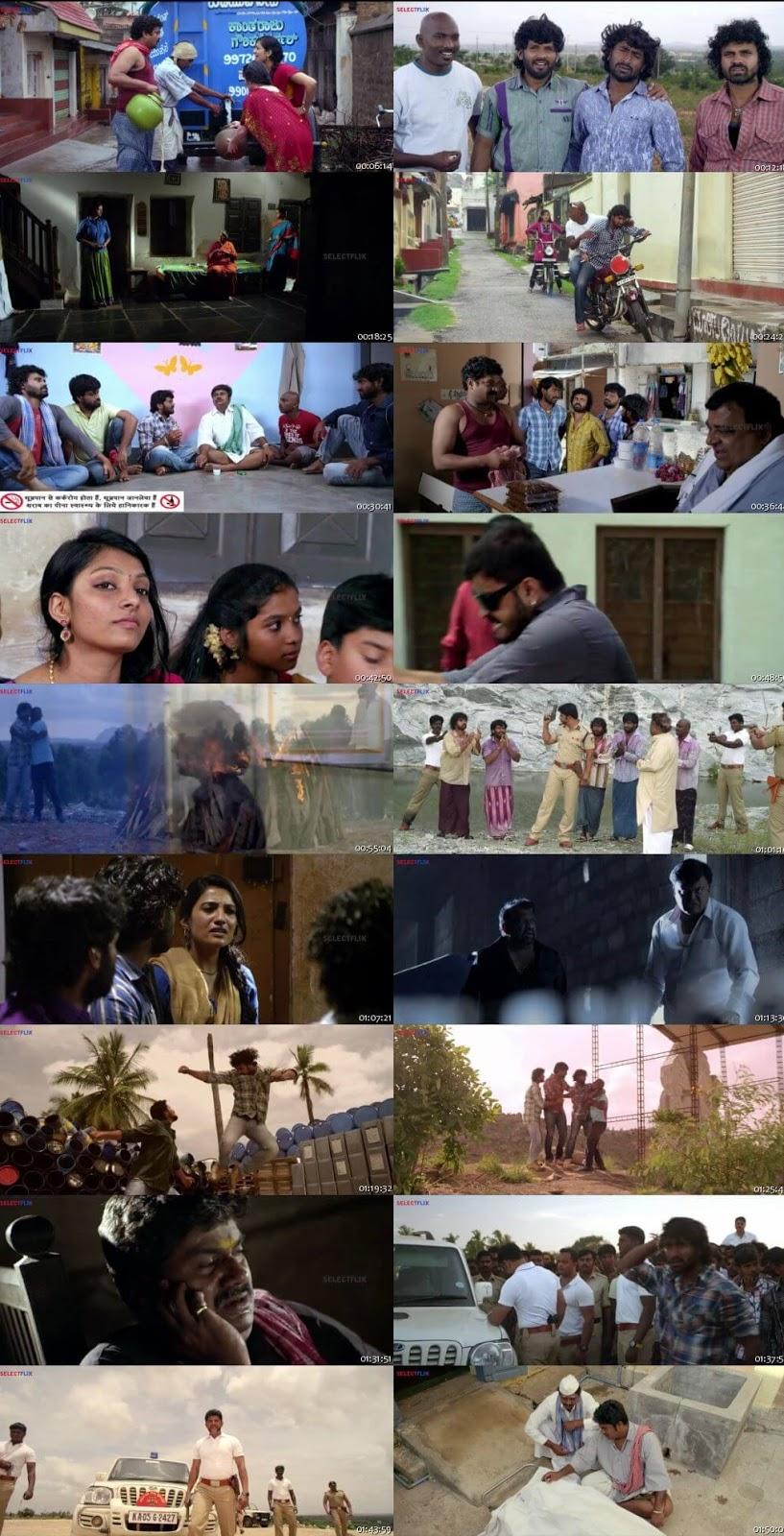 Goolihatti 2018 Hindi Dubbed 720p HDRip x264