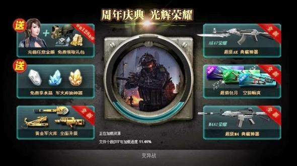 Chơi Game Truy Kích Trung Quốc 4399 bản đẹp, Full Vàng, Tải Truy Kích Mobile  b