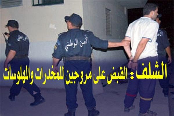 الشلف: تورط 41 شخص في 28 قضية معالجة خلال الشهر الفارط