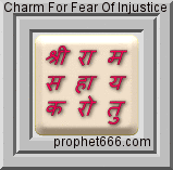 Hindu Voodoo Charm for removal of fear of injustice