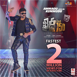 Mega star new Record