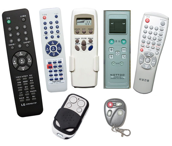 Cara Setting Remote TV Universal Berserta Kodenya