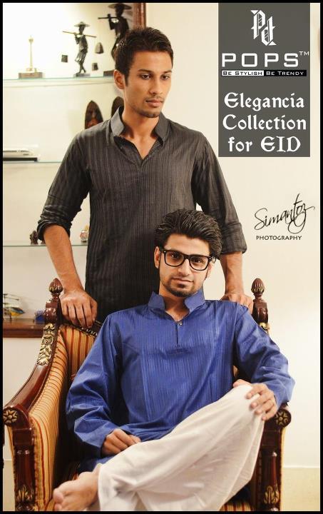 Lifestyle Of Dhaka Pops Elegancia Eid Panjabi Collection-8349