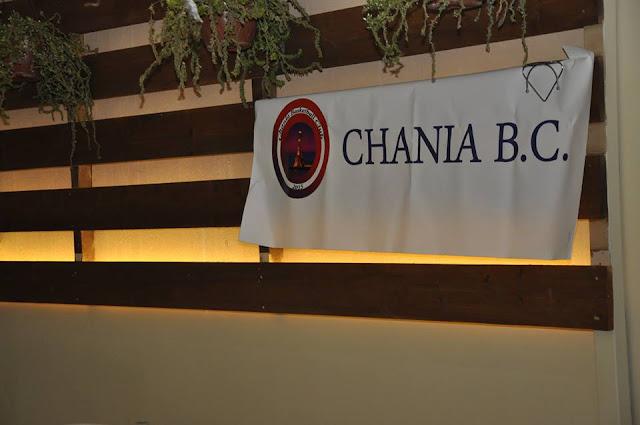 Chania BC: Ξεκίνησε κι επίσημα η νέα χρονιά (pics)