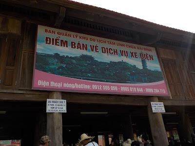 バイディン寺(Bai Dinh Pagoda)入場券売り場