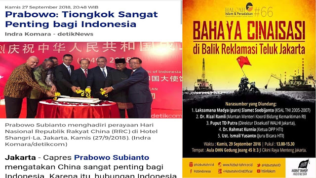 Prabowo Subianto Mesra Dengan Dubes Tiongkok Akun Anti China Dan Anti China Dan Anti Aseng Mingkem