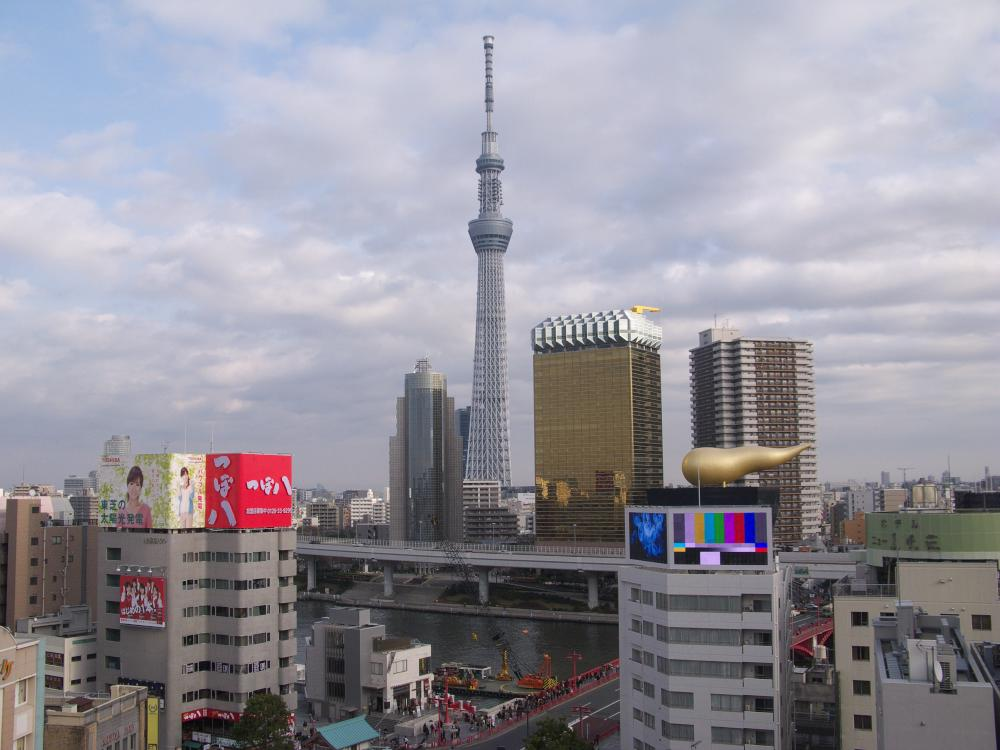 Tokyo SkyTree and environs from the 8th floor of the Akaskusa Cultural Tourist Information Center, Taito ward, Tokyo.