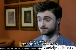 Updated: Daniel Radcliffe on Channel 2 News