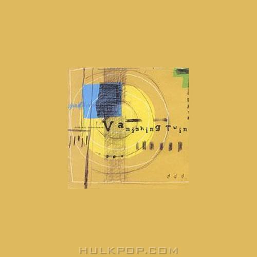 Various Artists – 배니싱 트윈 (Vanishing Twin) OST
