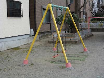 西鴫野3児童遊園さくら公園ブランコ