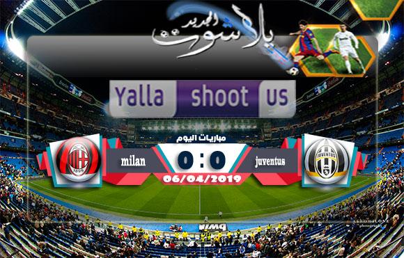 اهداف مباراة يوفنتوس وميلان اليوم 06-04-2019 الدوري الايطالي