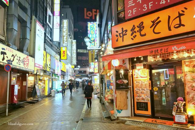 Shibuya Tokyo Shopping