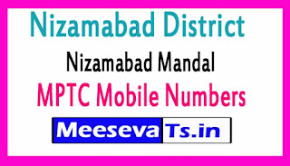 Nizamabad Mandal MPTC Mobile Numbers List Nizamabad District in Telangana State
