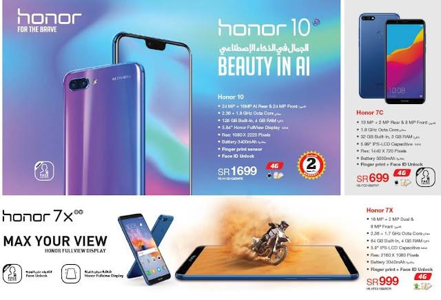 سعر جوال هواوي هونر Huawei Honor بكل اصداراته فى مكتبة جرير نوفمبر وديسمبر 2018