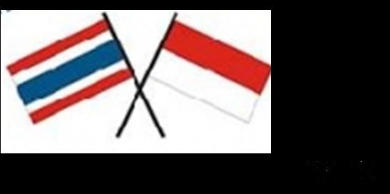 ธอ ธง, letter, abjad, huruf, thailand, thai