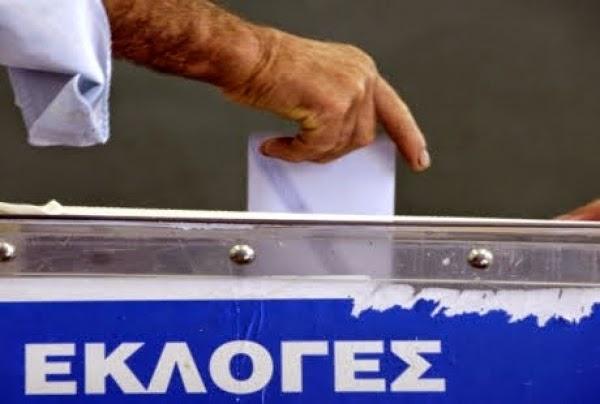 Γιατί η Ελλάδα πρέπει να οδηγηθεί άμεσα σε εκλογές – Η θέση του bankingnews.gr