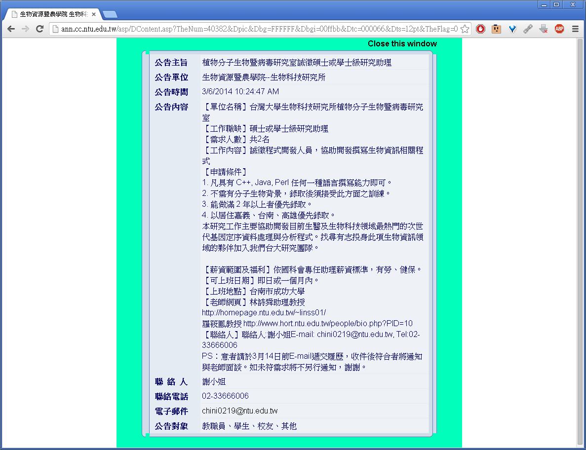 荒謬大觀: March 2014