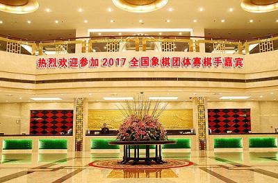 Giải cờ tướng đoàn thể toàn Trung Quốc 2017