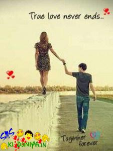 Sms Ki Duniya Romantic Images Couple Romantic Images True