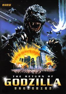 The Return of Godzilla การกลับมาของก็อดซิลลา
