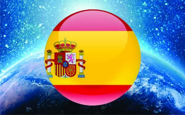 Gratuite IPTV: Canales de España, Lista m3u 21.06.2019