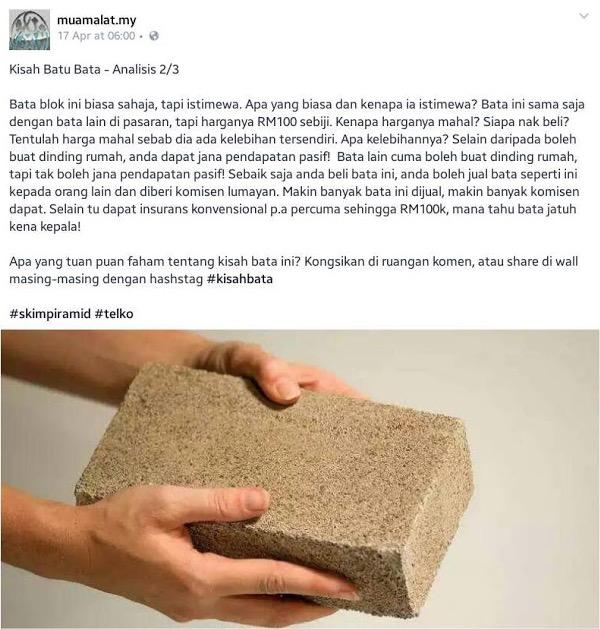 Simcard Tone Excel Haram Kerana Berunsur Helah dan Riba - PhD Islamic and Banking