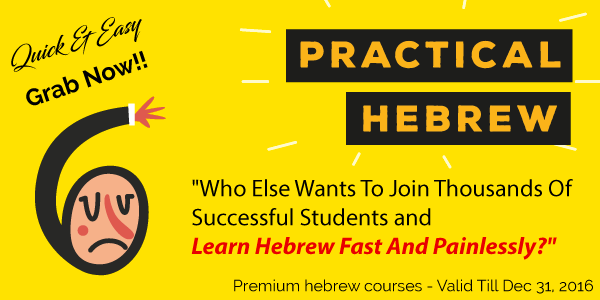learn hebrew courses online free