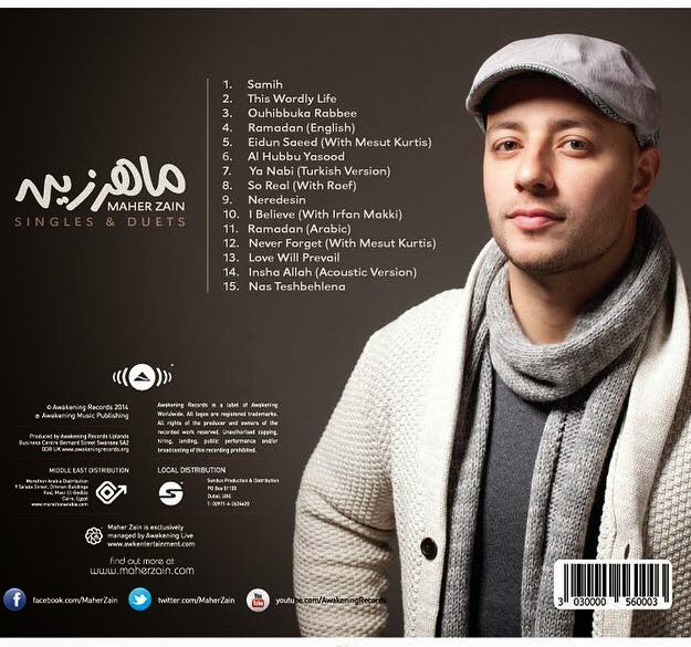 Maher Zain Songs: Listen to Maher Zain New Song and Album 2015 - Samih