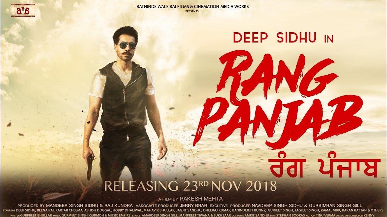 ⚡ Parahuna new punjabi movie free download | Top 7 Punjabi Movies
