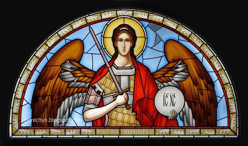 მთ.ანგელოზი მიქაელი