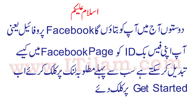 How To Change/Convert Facebook Profile To Page  2018 2017 converting a personal facebook page to business personal facebook page where is the profile page on facebook manage facebook page without profile facebook page or profile how to change a facebook page to a business page how to convert personal facebook page to business page