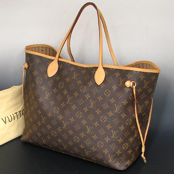 3186d1dc9f louis vuitton outlet