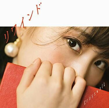 Download Ost Ending 2 Cardcaptor Sakura: Clear Card
