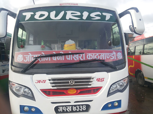 Kathmandu to Jomsom Bus