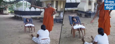 Amazing talent of Sri lankan monk dealing with ghost
