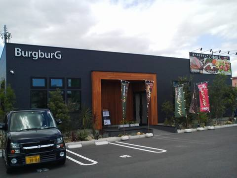 外観2 BurgburG(バーグバーグ)
