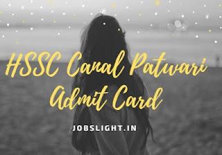 HSSC Canal Patwari Admit