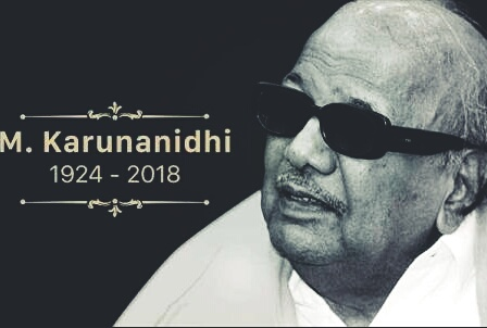 Karunanidhi Death big news.