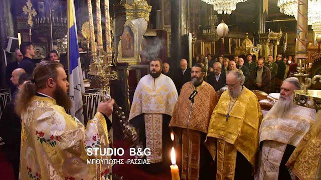 Τον Άγιο Νικόλαο τίμησαν στο Ναύπλιο (βίντεο)