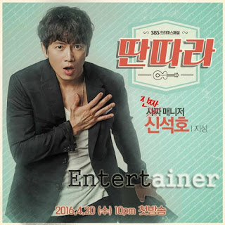 Ji Sung entertainer korea drama