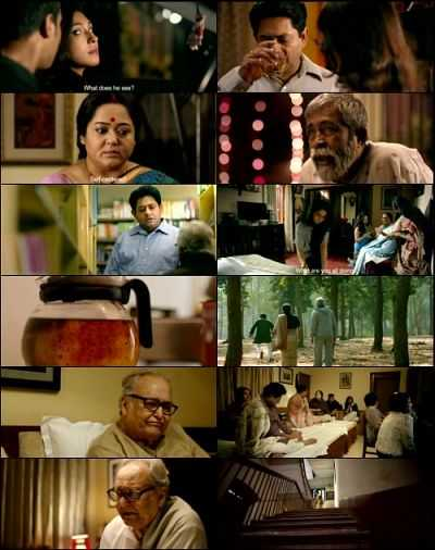 Belaseshe (2015) Download Full Bengali Movie 300mb